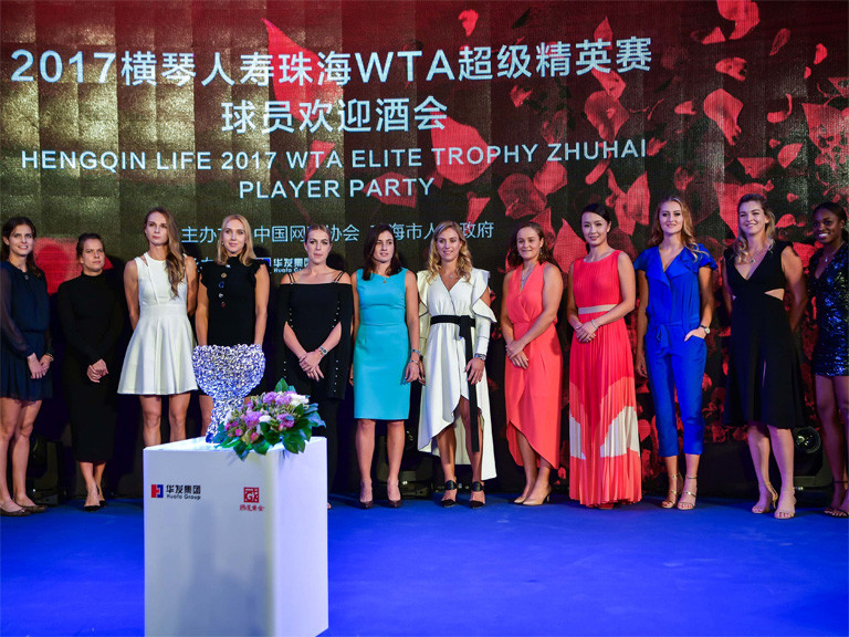 2017 WTA Elite Trophy Zhuhai